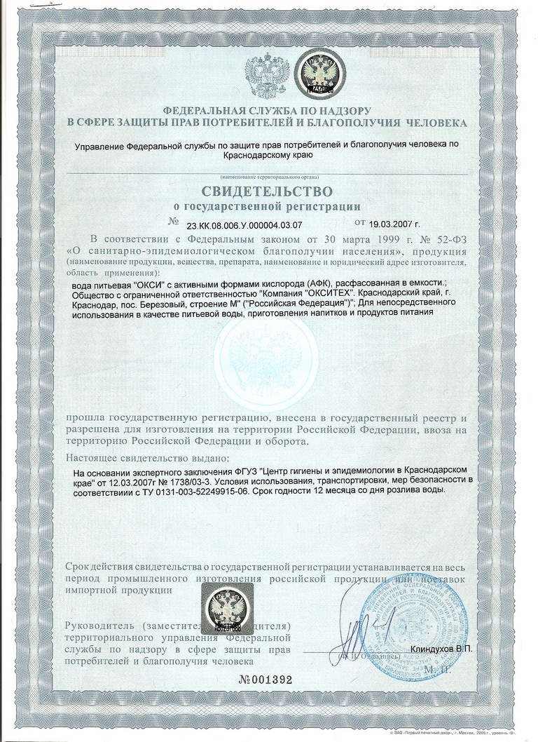 свво гос рег 2007